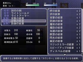 関門突破:re Game Screen Shot4