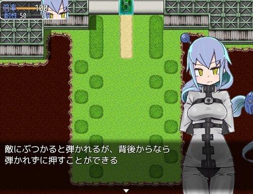 リベリオン・アゲインスト・チョコレートライク Game Screen Shot1