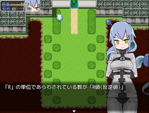 リベリオン・アゲインスト・チョコレートライク Game Screen Shots