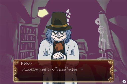 ドクトルC<ツェー>の診療所 Game Screen Shot1