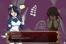 ドクトルC<ツェー>の診療所 Game Screen Shot3