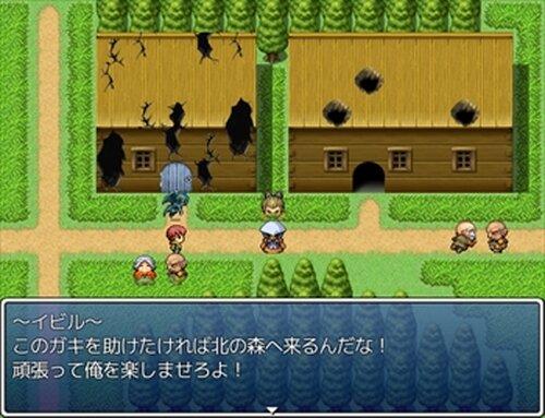 勇者の剣を持った父 Game Screen Shot2