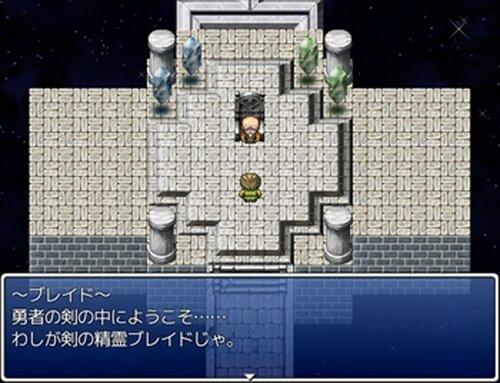 勇者の剣を持った父 Game Screen Shot3