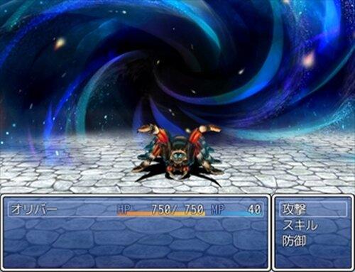勇者の剣を持った父 Game Screen Shot4