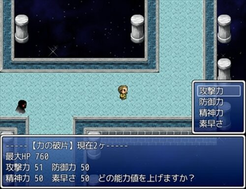 勇者の剣を持った父 Game Screen Shot5