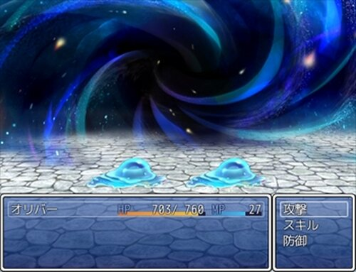 勇者の剣を持った父 Game Screen Shots