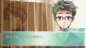 黎明のディザイア Game Screen Shot2