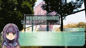 黎明のディザイア Game Screen Shot3