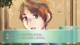 黎明のディザイア Game Screen Shot4