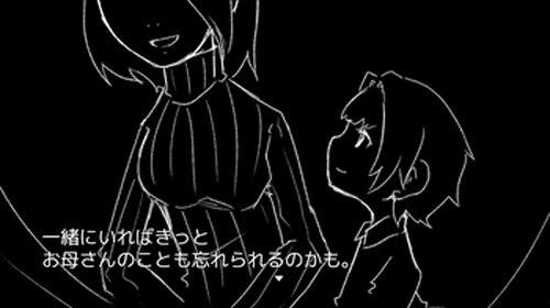 黎明のディザイア Game Screen Shot5