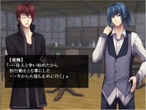 ミツドモエ~氷のひなた~ Game Screen Shot3