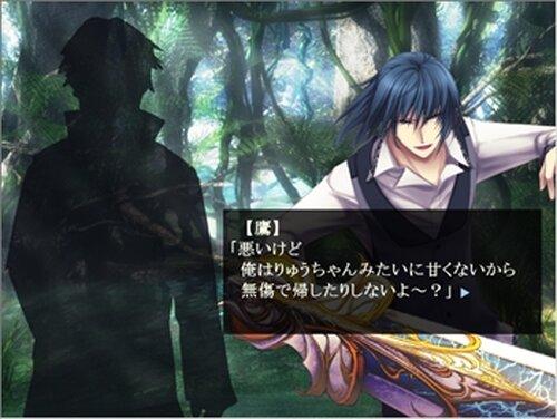 ミツドモエ~氷のひなた~ Game Screen Shot5