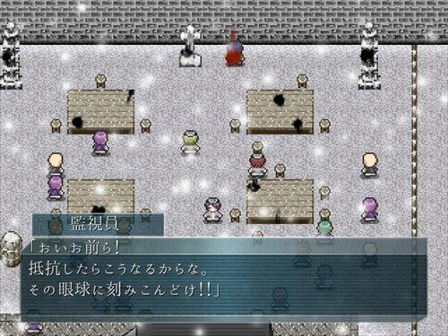 罪の国part1 Game Screen Shot1