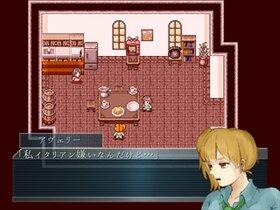 罪の国part1 Game Screen Shot2