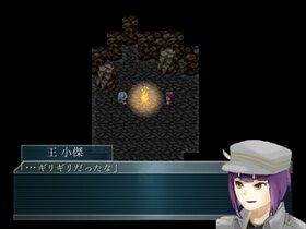 罪の国part1 Game Screen Shot3