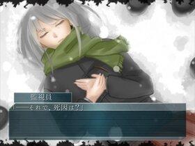 罪の国part1 Game Screen Shot5