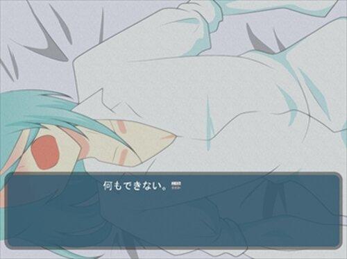 ファントムペイン Game Screen Shot3