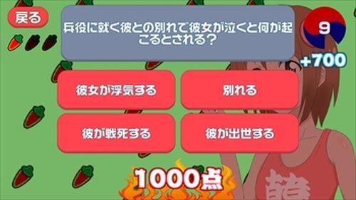 これキムチ! Game Screen Shot3