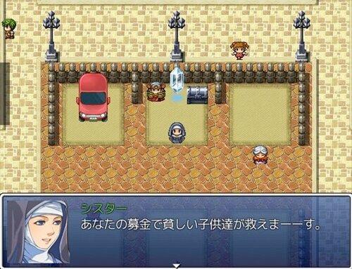 シスターさんの募金活動 Game Screen Shot1