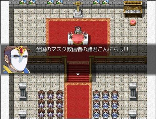 逃げろ!放て! Game Screen Shot1