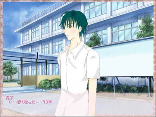Love≠Stalker? Game Screen Shot3