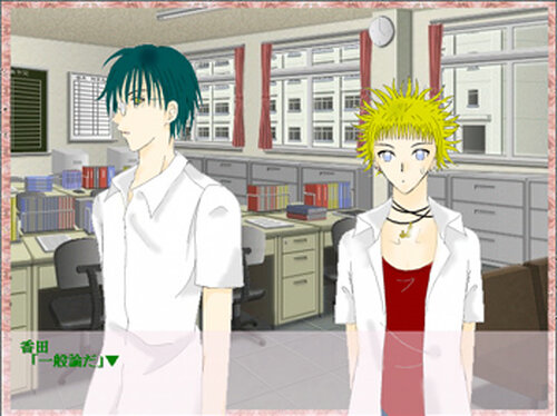 Love≠Stalker? Game Screen Shot4