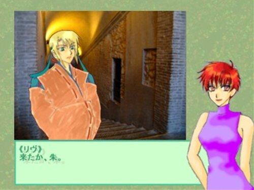 刻の帝国 Game Screen Shot1