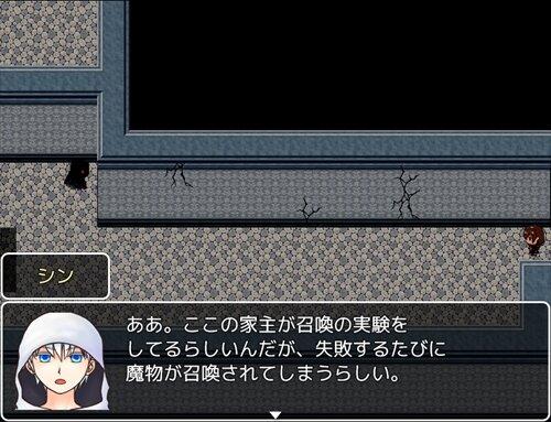 花子召喚 Game Screen Shot1