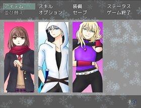 花子召喚 Game Screen Shot4