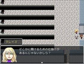 花子召喚 Game Screen Shot5