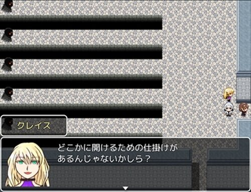 花子召喚 Game Screen Shot5