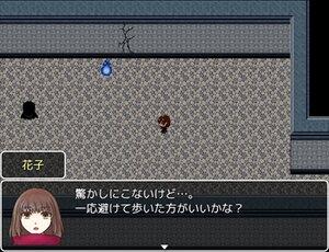 花子召喚 Game Screen Shot