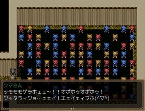 たなごころには君の骨 Game Screen Shot5