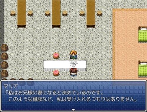4人の王族 Game Screen Shot2