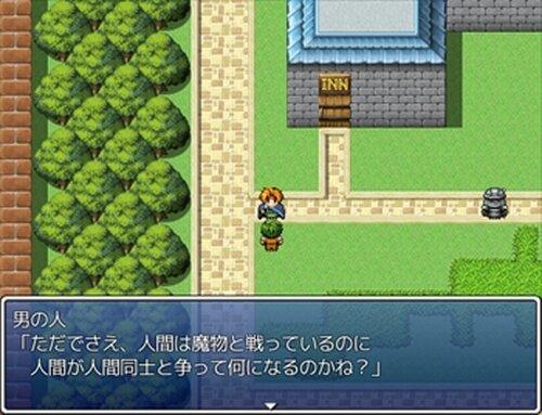 4人の王族 Game Screen Shot5