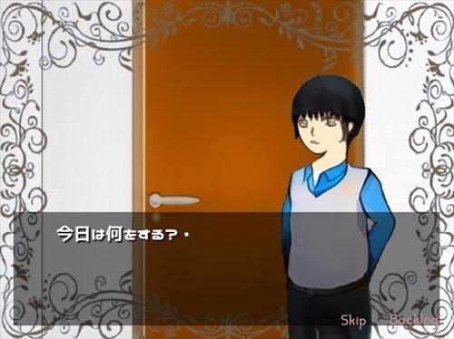 ひきこもり姫を迎えに(ver1.03) Game Screen Shot