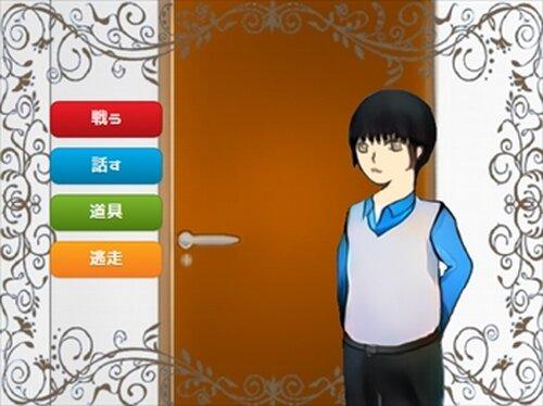 ひきこもり姫を迎えに(ver1.03) Game Screen Shot2