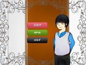 ひきこもり姫を迎えに(ver1.03) Game Screen Shot4