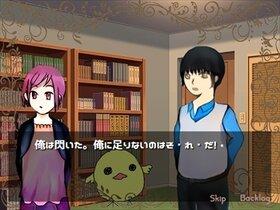 ひきこもり姫を迎えに(ver1.01) Game Screen Shot5