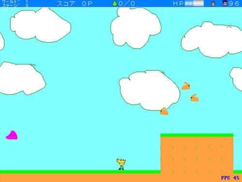 6人の王 Game Screen Shot1