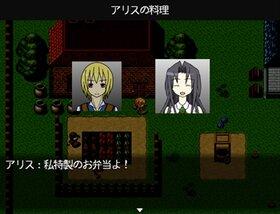 InfinityStory-フルボイスバージョン- Game Screen Shot3