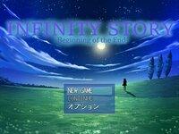 InfinityStory-フルボイスバージョン-