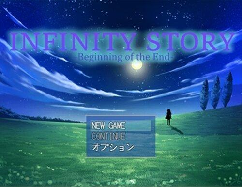 InfinityStory-フルボイスバージョン- Game Screen Shots