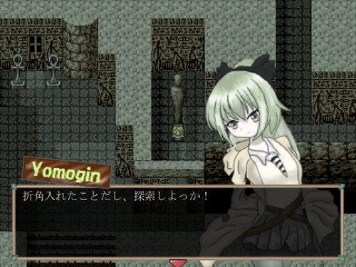Angerium Game Screen Shot1