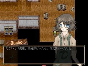 Angerium Game Screen Shot3