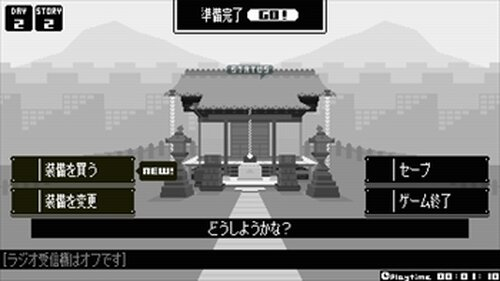 ShrineStory オヤシロ物語 体験版 Game Screen Shot2