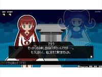 ShrineStory オヤシロ物語 体験版