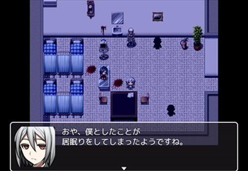狂愛カプリッチョ Game Screen Shot2