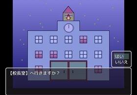 狂愛カプリッチョ Game Screen Shot3