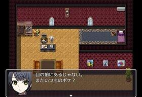 狂愛カプリッチョ Game Screen Shot4